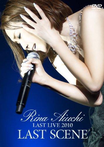 愛内里菜LAST LIVE 2010 -LAST SCENE-