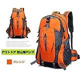 Travel Laptop Backpack, IVSO Slim Anti Theft