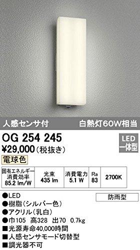 ODELIC(オーデリック) 【工事必要】 エクステリアライト LEDポーチライト【人感センサ付】 OG254245 B008KH02EO 13150