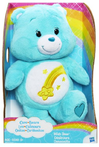 plush care bears - 9