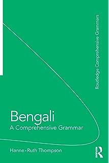 Samsad Bengali-English Dictionary: Sailendra Biswas
