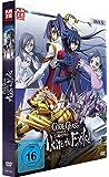 Code Geass: Akito the Exiled - OVA 5
