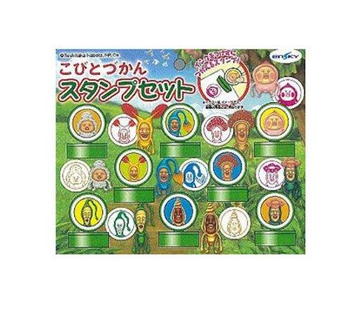 Kobito Dukan - Stamp Set