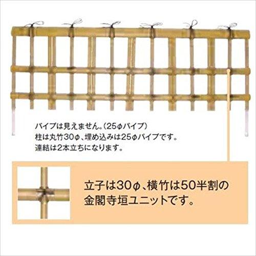 グローベン 金閣寺垣ユニット 楽塀ユニット4型A パネルユニット(埋め込み柱付) 燻丸竹 H600 基本 『パネルユニットのみで自立します』 A12AD206A B06X97WDX5