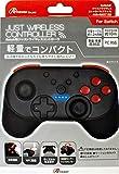 Switch用ジャスト ワイヤレスコントローラ(ブラック)