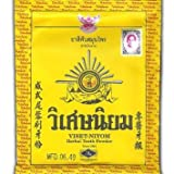 10 Sachets X 40g. Of Viset Niyom Herbal Tooth Powder Thai Original Traditional Toothpaste. Best Sellers