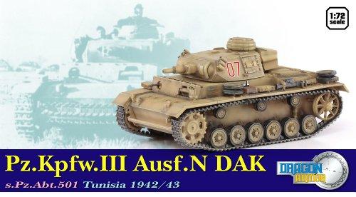 1/72 WW.II ドイツ軍 III号戦車 N型 DAK 第501重戦車大隊 チュニジア 1942/43 DRR60601