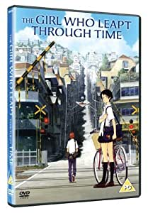 The Girl Who Leapt Through Time [Region 2] [UK Import]