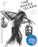 The Naked Island (The Criterion Collection) [Blu-ray]