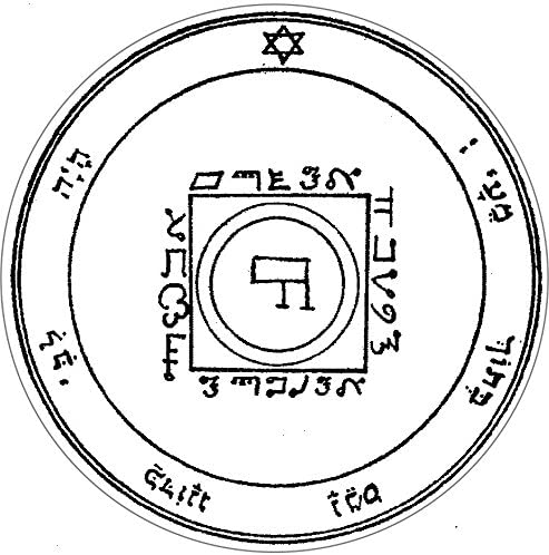 Vinyl Sticker Decal Seal of Solomon Fifth Pentacle of the Moon 43