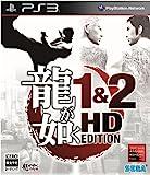 Ryu ga Gotoku 1&2 HD Edition [Japan Import]