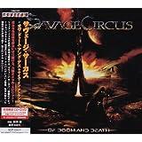 オヴ・ドゥーム・アンド・デス(初回限定盤)(DVD付)