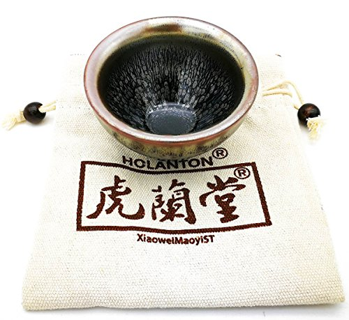 Kungfu Teacup Matcha Tea Bowl Temmoku JIANZHAN Chinese National Arts and Crafts Luxury Collectable Set