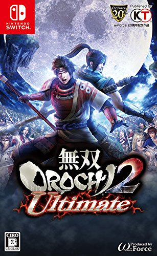 Musou OROCHI 2 Ultimate Japanese Ver.[Switch] [Only Japanese Language] (Dragon Quest Heroes 1 & 2 Switch)