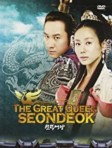 The Great Queen Seondeok, Vol. 2