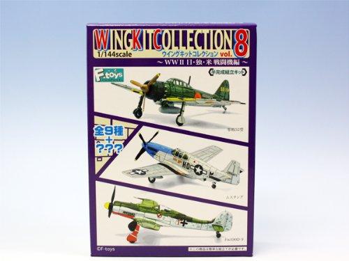 ウイングキットコレクション vol.8 戦闘機 食玩 エフトイズ(シークレット付き全12種フルコンプセット) B00681DL9W