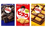 Glico Bisco, Japanese biscuit,3 kinds of boxes. No.a158