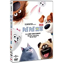 The Secret Life of Pets (Region 3 DVD / Non USA Region) (English Language, Cantonese & Mandarin Dubbed) PET PET 當家