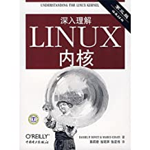 in-depth understanding of Linux kernel (third edition)(Chinese Edition)