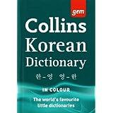 Collins Gem - Korean Dictionaryby Collins