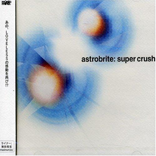 (Super Crush)