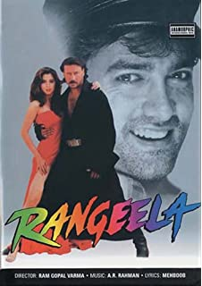 Mohra akshay kumar – hindi movie mp3 ringtone download –.