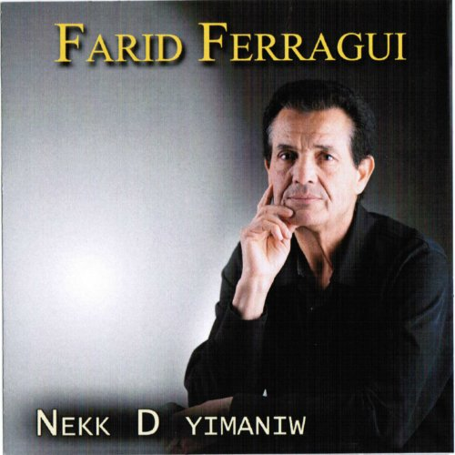 music farid ferragui mp3 gratuit