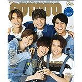 2019年9月号 カバーモデル:SixTONES( ストーンズ )グループ
