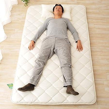 EMOOR Juego de futón japonés Classe, Twin Size. Hecho en ...