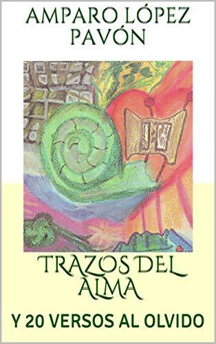 Marcos Vilas Boas - horizonte reto 03 for Sale | Artspace