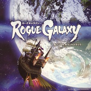 Video Game Soundtrack by Rogue Galaxy (2006-01-25)