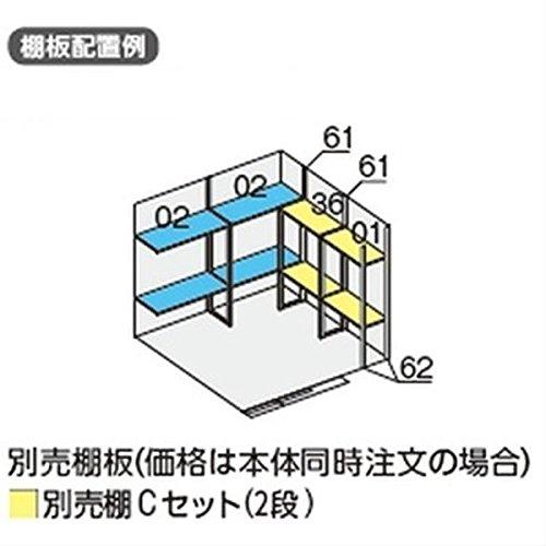 イナバ物置 NXP-60H用 別売棚Cセット(2段) ※本体と同時購入価格 B00DIZLE6I
