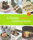A Korean Mother s Cooking Notes, Completely Revised and Expanded Deluxe Hardcover Edition