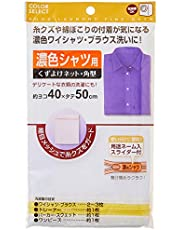 Vesta 1407 Laundry Bag 40X50 Cm Fine Net (Packaging may vary)