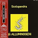 Scolopendra by Japanese Indies (2004-11-26)