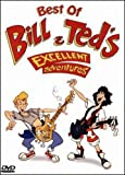 Best of Bill & Ted's Excellent Adventures: Animated TV Series