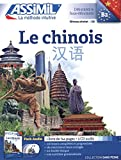 Assimil Pack Chinois - learn Chinese for French speakers book+4CD's (Chinese Edition) (French Edition)
