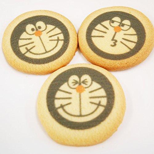 Amazon | I'm DORAEMON(アイムドラえもん)プリントクッキー 10枚入 | 株式会社ナガトヤ | ビスケット・クッキー 通販