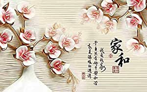 Print.ElMosekar Leather Wallpaper 270 centimeters x 340 centimeters , 2725613596808