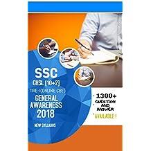 SSC CHSL (10+2) 2018:  General Awareness (New Syllabus) ONLINE CBE TIRE- I