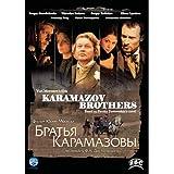 Bratya Karamazovy / The Brothers Karamazov [2 DVD NTSC][ENGLISH SUBTITLES][2009]