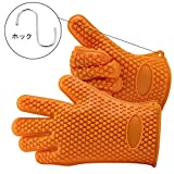 GIWOX キッチン手袋 シリコンゴム製 耐熱オーブン バーベキューBBQグローブ 耐熱防水滑りにくく安全5本指2つセット フリーサイズ