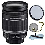 Lens Bundle: Canon 18-200mm f/3.5-5.6 IS EF-S Standard Zoom Lens (white Box) with a 72mm UV Digital Multi Coated Filter, Lens Pen Cleaning System & Lens Cap Holder