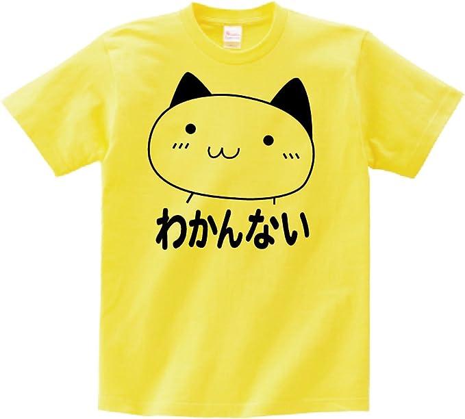 Amazon | わかんない 半袖Tシャツ | Tシャツ・カットソー 通販