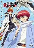 Animation - Rin-Ne (Kyokai No Rinne) Vol.3 [Japan DVD] PCBP-53423