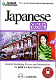 Fast Easy Crash Course Learn Japanese Language (3 Audio CDs) Listen in Your car