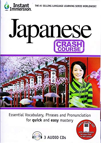 Fast Easy Crash Course Learn Japanese Language (3 Audio CDs) Listen in Your car by Unknown (Image #1)