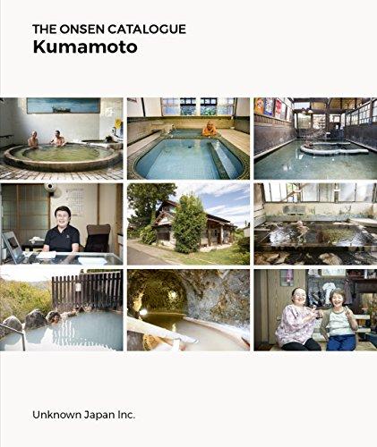 THE ONSEN CATALOGUE Kumamoto (Japanese Edition)