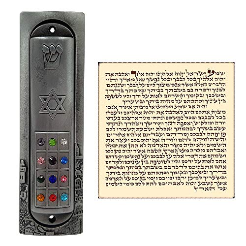 TALISMAN4U Pewter Mezuzah Case with Hoshen 12 Tribes of Israel Star of David Door Mezuza with Scroll 4 Inch