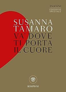 Amazonit Il Tuo Sguardo Illumina Il Mondo Susanna Tamaro
